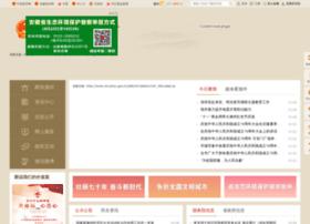 chuzhou.gov.cn