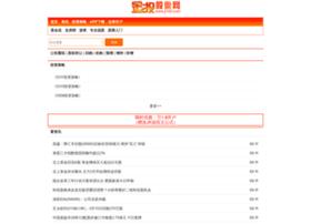 chuzhou.jt160.com