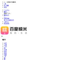 chuzhou.nuomi.com
