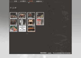 chwan-shen.com.tw
