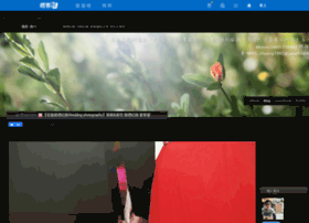chyang1983.pixnet.net