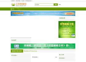 chyee.com