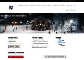 chylkovo.ru