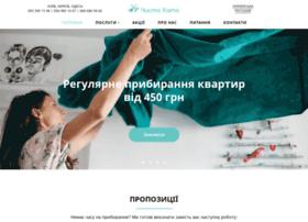 chysta.com.ua