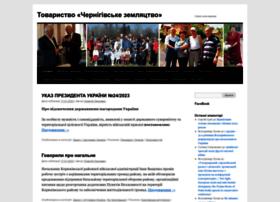 chz.org.ua