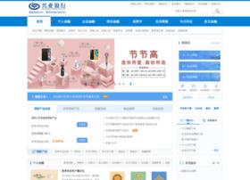 cib.com.cn