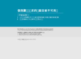cibn.com.cn
