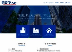 cic-net.co.jp