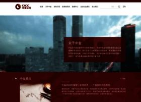 cicc.com.cn