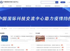 ciccst.org.cn