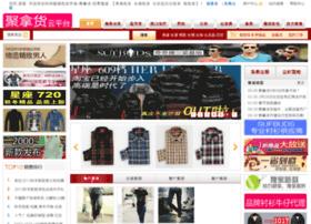 cicheng.21matou.com