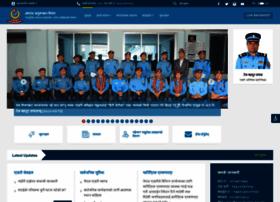 cid.nepalpolice.gov.np