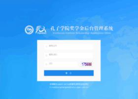 cidirector.chinese.cn