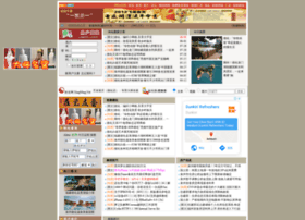 cidu.net