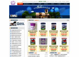 ciduoli.com