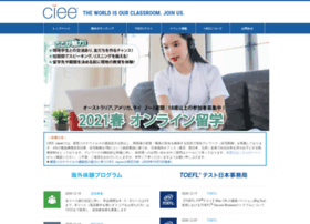 cieej.or.jp