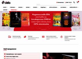 ciela.com