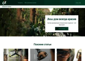 cifcream.ru