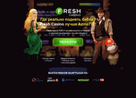 cifrograd-shop.ru