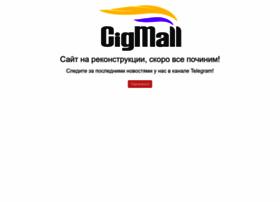 cigmall.ru
