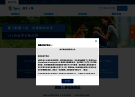 cigna.com.tw