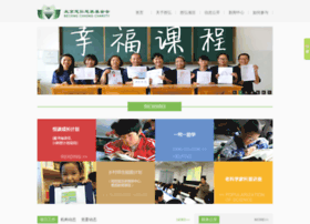 cihongcharity.org