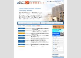cii.u-fukui.ac.jp