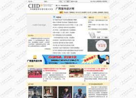 ciid21.com.cn