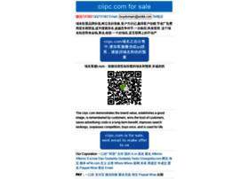 ciipc.com