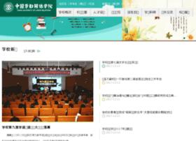 ciir.edu.cn