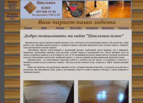 ciklevka-plus.ru