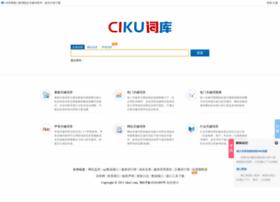 ciku5.com