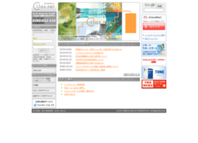 cilas.net