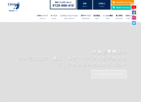 cima-net.co.jp