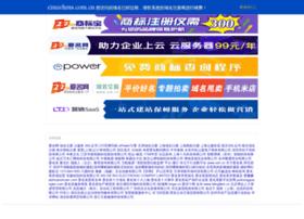cimichina.com.cn