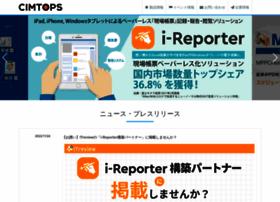 cimtops.co.jp