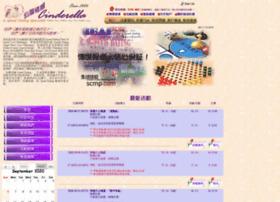 cinder.com.hk