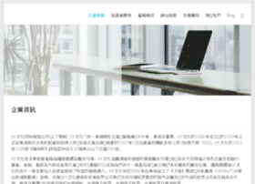 cinderellagroup.com.hk