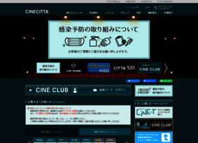 cinecitta.co.jp