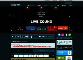 cinecitta.co.jp