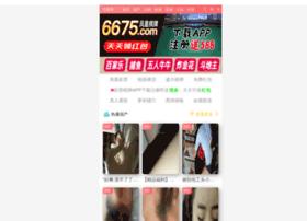 cinedhoom.com
