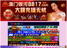 cinema-azadi.com
