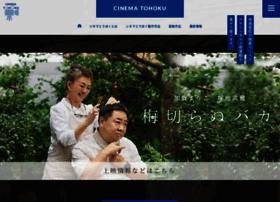 cinema-tohoku.co.jp