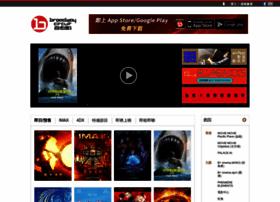 cinema.com.hk