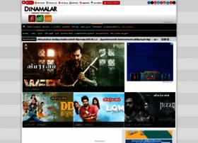 cinema.dinamalar.com