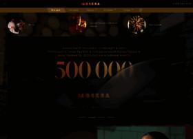 cinema.moscow