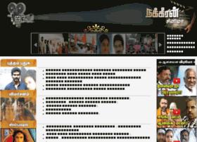 cinema.nakkheeran.in