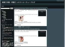 cinema.phpapps.jp