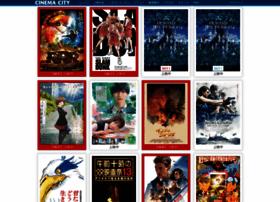 cinemacity.co.jp