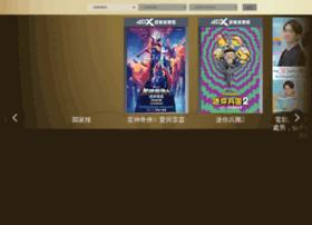 cinemacity.com.hk